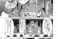 Naname! vol003_013
