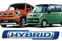 100万円で買えるハイブリッドの軽自動車