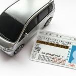 二種免許の取得可能時期が早くなる!? 改正道路交通法が国会通過でドライバーの若返りは進むのか - license