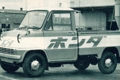 ホンダT360(1963(昭和38)年8月)。