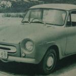 国民車構想、メーカー再編成構想と東洋工業【マツダ100年史・第8回・第3章 その1】 - トヨタ試作車・A型。