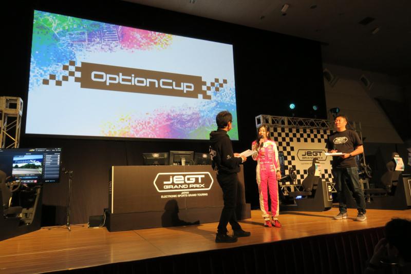東京オートサロン2020でのJeGTグランプリ・オープニングステージ