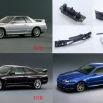 名車トヨタ・2000GTのパーツ復刻。GT-Rやロードスターなど国産旧車のメーカー延命措置とは? - SKYLINEGT-R_repare_parts3