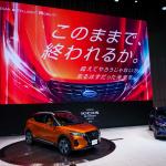 日産キックスのOEタイヤとして、横浜ゴムの「BluEarth E70」の納入を開始 - NISSAN_Kicks_20200708_1