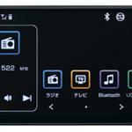 パイオニアのディスプレイオーディオがダイハツ・タフトのメーカーオプションに採用 - Pioneer_DAIHATSU_TAFT_20200709