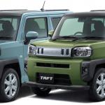 ダイハツ・タフトが発売後約1か月で約1万8000台の受注を獲得 - DAIHATSU_taft_20200710_1