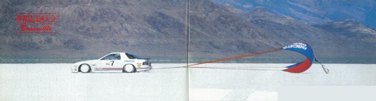 「RE雨さん&Dai稲田も宣言。絶対ヤルぜ、ボンネビル世界最高速大会挑戦!【OPTION 1986年11月号より】」の4枚目の画像