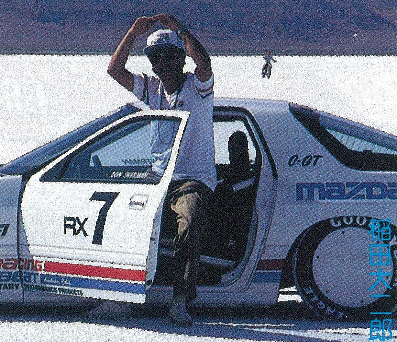 「RE雨さん&Dai稲田も宣言。絶対ヤルぜ、ボンネビル世界最高速大会挑戦!【OPTION 1986年11月号より】」の6枚目の画像