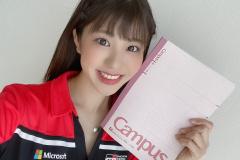 お勉強用ノート