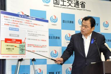 GoToトラベルの開始を説明する赤羽国交相(7月10日)