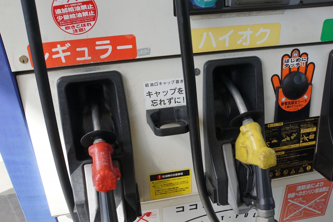 「ハイオクガソリン不正その後。何と!100オクタンのハイオクは今や流通してない?」の1枚目の画像