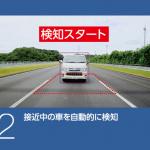 ケンウッドの最上級ドライブレコーダーは、AIであおり運転を自動で検知し自動で録画 - Kenwood_Driverecorder_20200723_2