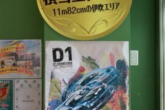 D1Lights開幕戦_02