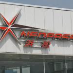 新東名高速道路・NEOPASA浜松(下り)はドッグランに併設されたカフェで、ワンちゃん用のグッズを販売【高速道路SA・PAドッグラン探訪】 - sa_dogrun_01