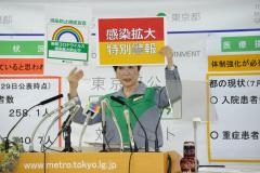 小池百合子東京都知事