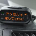 ペダル踏み間違い事故を抑制する後付装置の費用を9割補助。東京都の制度は2020年8月31日まで - toyota_Safety_202008012