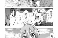 Naname! vol005_006