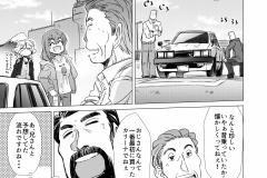 Naname! vol005_007