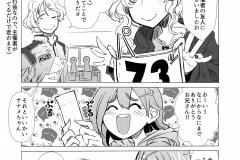 Naname! vol005_009