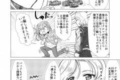 Naname! vol005_010