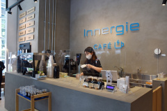 Innergie CAFE
