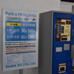 EVの充電器時間を新たなビジネスチャンスに。「Delta EV Charging Station」がグランドオープン - EVChargingStation08