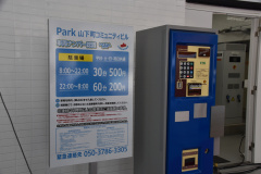 EV Charging Station駐車