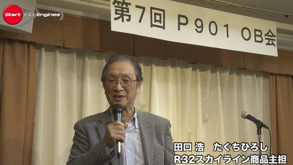 田口浩さん