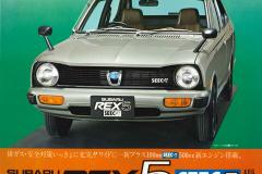 1976レックス5(500cc)