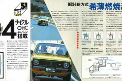 フェローMAX550 DECS-L解説図7