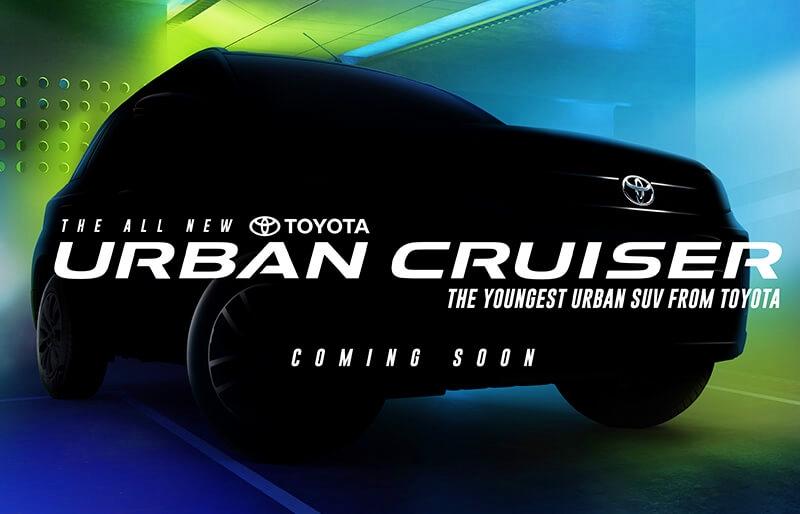 「3代目「ist」の登場!?  トヨタが年内にコンパクトSUV「アーバン・クルーザー」を発売」の7枚目の画像