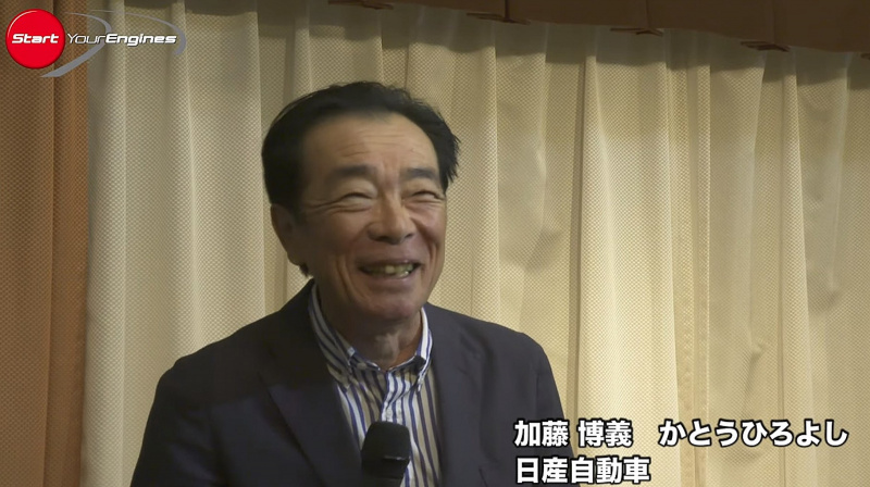 加藤博義さん