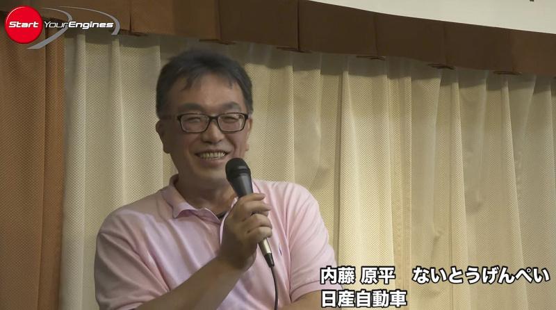 内藤原平さん