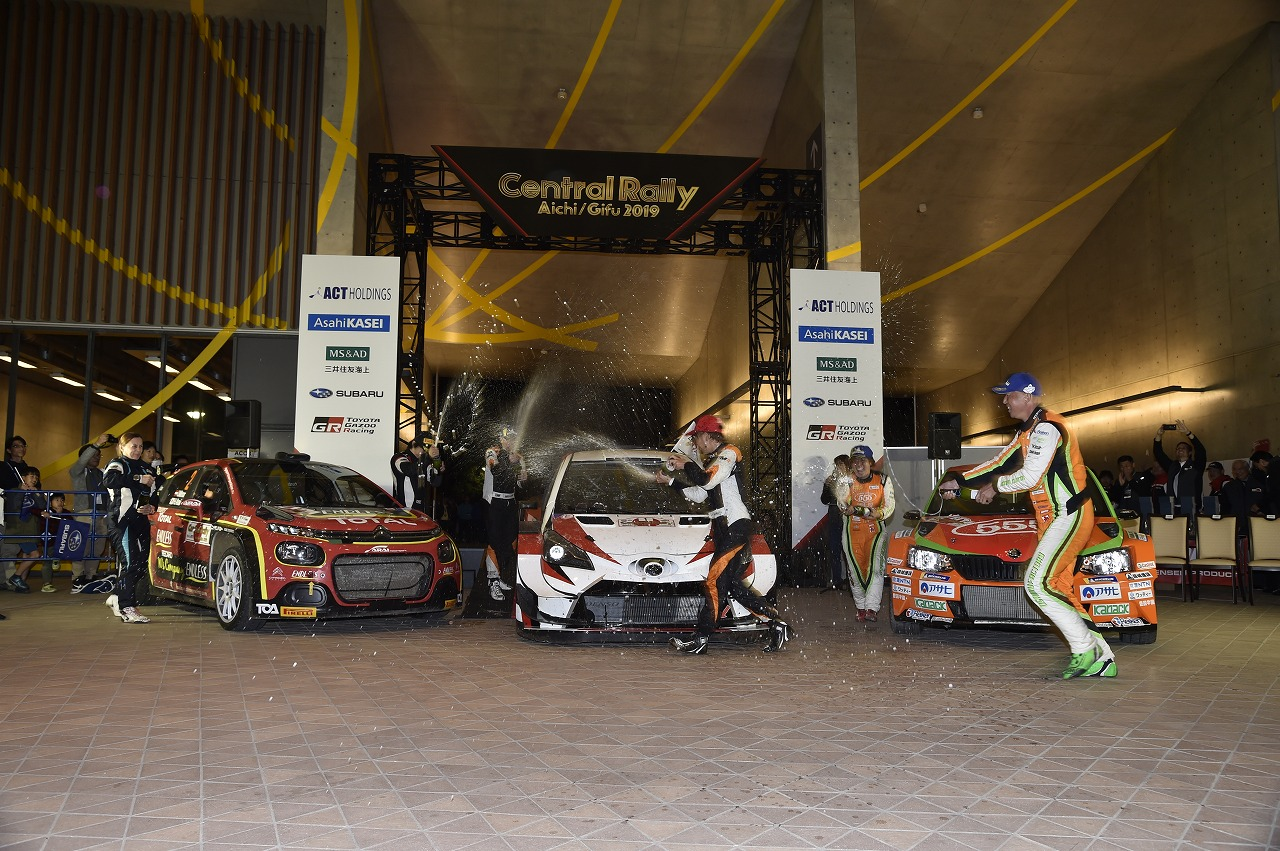 central_rally_2019