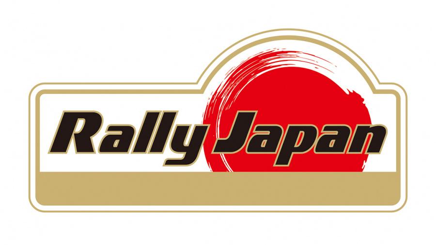 ラリージャパンロゴ