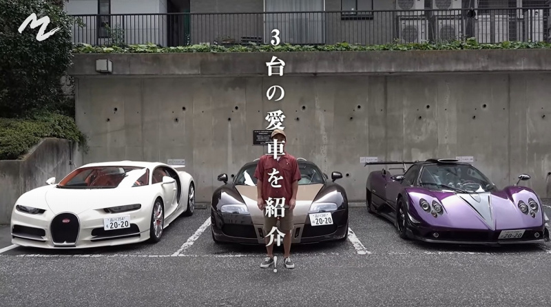 前澤友作氏の動画