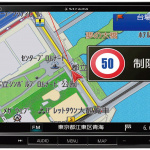 運転操作ミスを防ぐ機能も!「ストラーダ」のナビ、スタンダードモデル新登場 - Panasonic_Standard_car navigation system_20200902_2