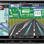 運転操作ミスを防ぐ機能も!「ストラーダ」のナビ、スタンダードモデル新登場 - Panasonic_Standard_car navigation system_20200902_3