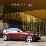 プロトタイプの正体はカスタムカーだった! 世界最高の贅沢ワゴンが初公開 - CARAT_DUCHATELET_-ROLLS_ROYCE_SILVER_SPECTER_by_NIELS_VAN_ROIJ_06