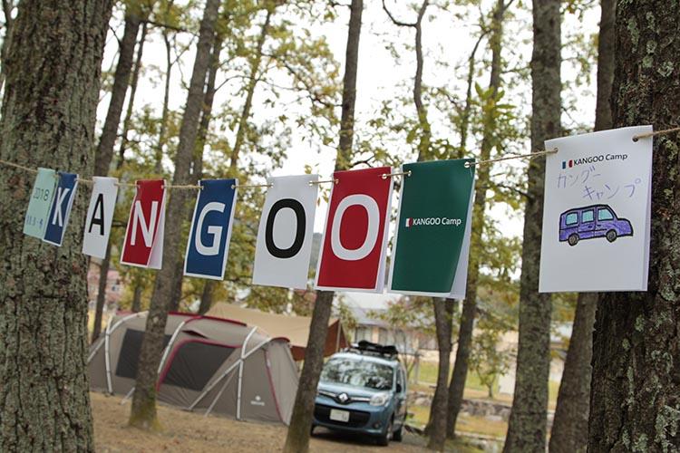 ルノー カングー キャンプ
