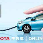 中古車購入の常識を変える! 低価格でも安心・安全を提供するトヨタの新サービス【中古車】 - toyota_ucar_001