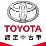 中古車購入の常識を変える! 低価格でも安心・安全を提供するトヨタの新サービス【中古車】 - toyota_ucar_002
