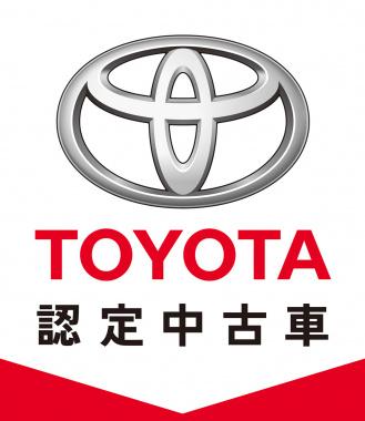 トヨタ中古車オンライン02