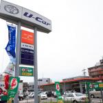 中古車購入の常識を変える! 低価格でも安心・安全を提供するトヨタの新サービス【中古車】 - toyota_ucar_007