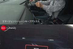 自動車線変更