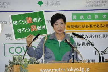感染拡大状況の判断を一段階引き下げた東京都(9月11日)