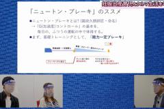 自動車ジャーナリストの吉川賢一さんと、「おめでた」のモータースポーツライター島田有理さん