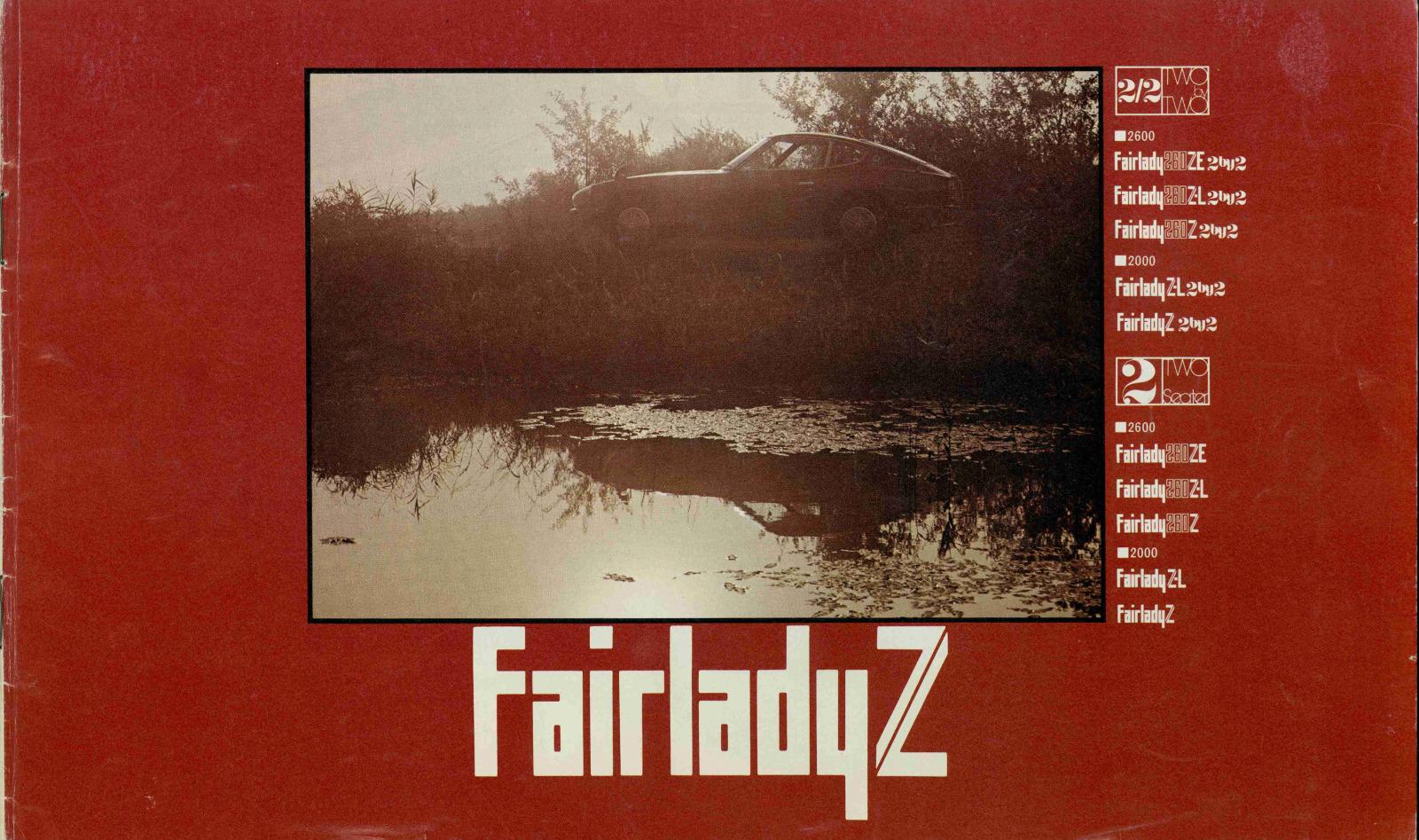 「幻の国内向け260Zも! 新型フェアレディZを前に歴代Zを振り返る【初代・S30Z編】」の22枚目の画像