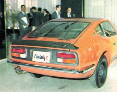 フェアレディZ432R