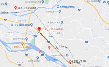 大分県日田市にある3店舗全てが揃っている。